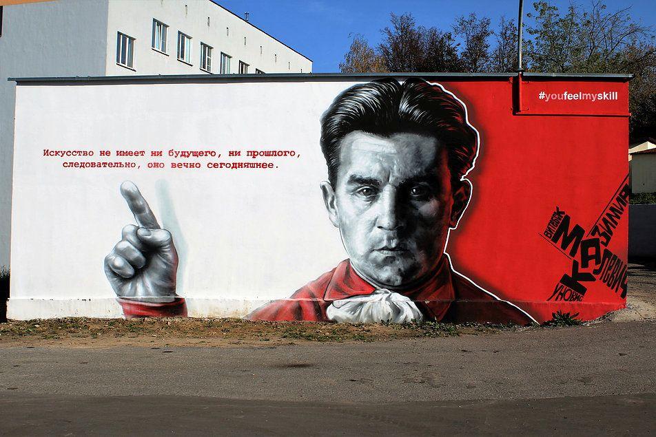 Witebsk. Ul. M. Chagalla. Zdecydowanie przedmiotowy i figuralny mural z wizerunkiem Kazimierza Malewicza na ścianie garażu. Fot. Jerzy S. Majewski