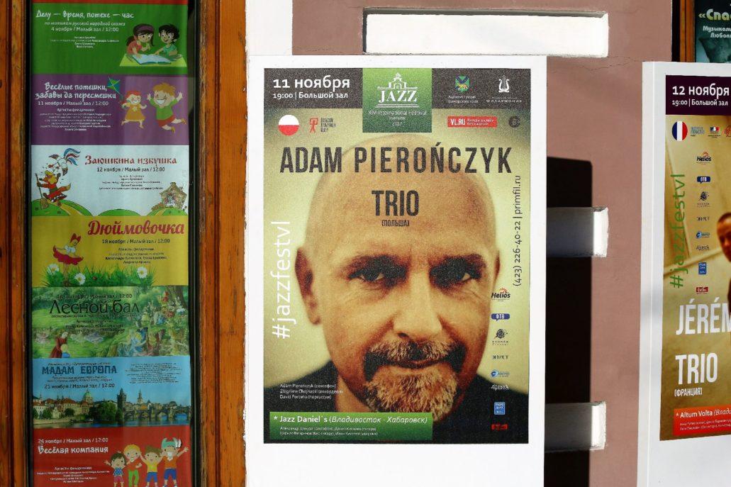 Władywostok. W kamienicy przy Swietłańskiej 13 mieści się siedziba Filharmonii. 11 listopada 2017 r. w ramach XIV władywostockiego festiwalu jazzowego miał tu miejsce koncert jazzowy trio Adama Pierończyka zorganizowany przy współpracy z Instytutem Polskim w Moskwie.