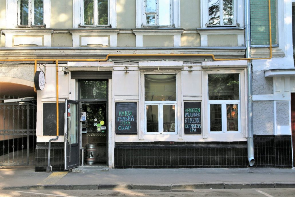 Moskwa. Duży Patriarszy Zaułek, witryna cafe Behemot. Fot. Jerzy S. Majewski