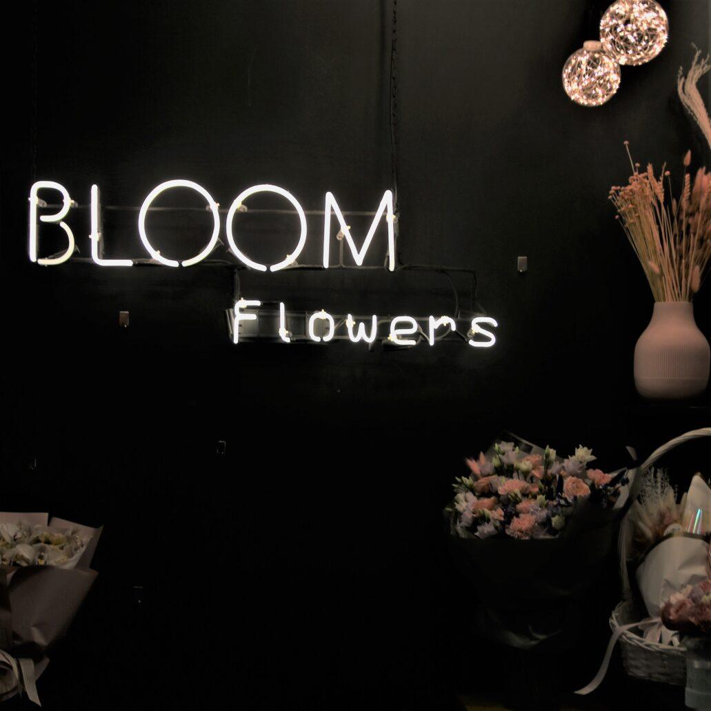 Warszawa. Hala na Koszykach. Neon kwiaciarni Bloom Flowers. Fot. Jerzy S. Majewski